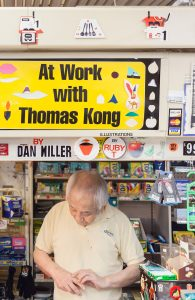 117. At Work with Thomas Kong, by Dan Miller, July 2017.